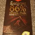 Cote d'Or Experiences 86% COCOA Dark
