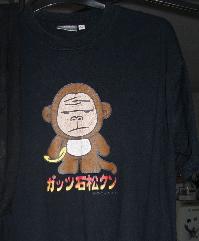 20060913tshirt