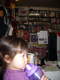 20090207