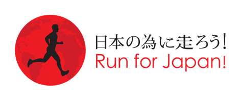 Run_for_japan_landscape